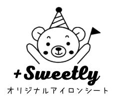+sweetly